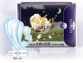Pads Super Long Natural Cotton Overnight
